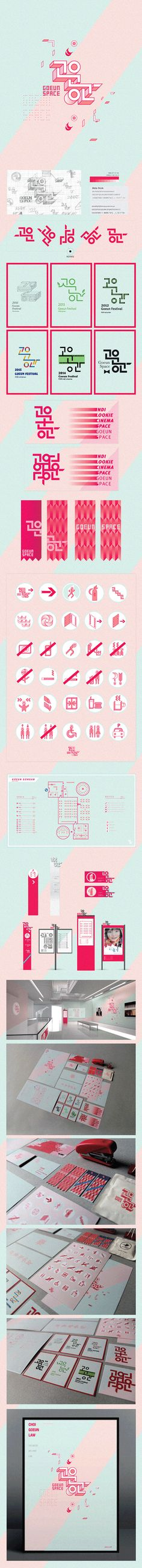 Goeun Space on Behance
