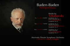 Works by Tchaikovsky performed by the Mariinsky Orchestra under Valery Gergiev at the Baden-Baden Festspielhaus on 28, 29 & 30 October 2011.
