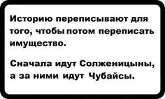 Многие товарищи пренебрегают политическим аспектом в вопросах отстаивания истории СССР и разоблачения антисоветских мифов. И это ошибочный взгляд, который приводит к поражению коммунистов на идеоло…