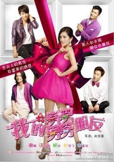 25 Best Asian Drama Addict images in 2012 | Drama, Dramas