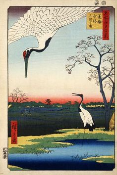 Minowa Kanasugi Mikawashima HIROSHIGE Fine Arts POSTER 1857 24X36 JAPANESE Brand New. 24x36 inches. Will ship in a tube. - Multiple item purchases are combined the next day and get a discount for dome