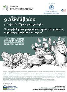5ο Συνέδριο Αγροτεχνολογίας http://ift.tt/2gZPLIN