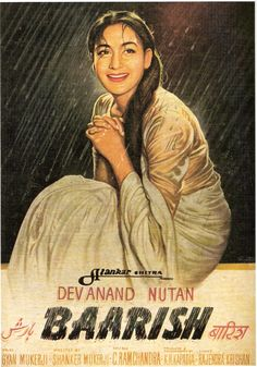 23 Ideas Old Movie Screen Film Old Bollywood Movies, Bollywood Posters, Vintage Bollywood, Bollywood Style, Bollywood Actress, Old Movie Posters, Cinema Posters, Film Posters, Old Movies