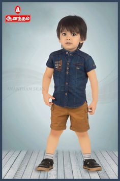 Boys Shirt Shorts Set for Kids Only @ Anantham Silks