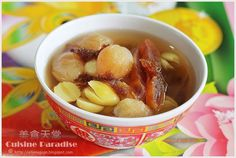 Cuisine Paradise   Singapore Food Blog   Recipes, Reviews And Travel: Lotus Seeds, Longan And Persimmon Sweet Soup