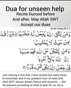 Pray Quotes, Hadith Quotes, Quran Quotes Love, Quran Quotes Inspirational, Quran Sayings, Promise Quotes, Islamic Quotes On Marriage, Muslim Quotes, Religious Quotes