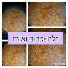 """""""זלה"""" - כרוב ואורז - אוכל עני אבל הכי עשיר שיש"""