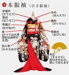 引き振袖 Wedding Kimono, Wedding Dress Organza, Male Kimono, Korea, Japanese Wedding, Kimono Pattern, Chinese Clothing, Kimono Dress, Japanese Outfits