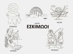 Continents, Kids And Parenting, Activities For Kids, Around The Worlds, Diagram, School, Memes, Blog, Crafts