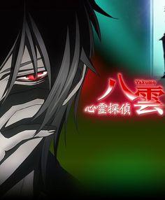 Shinrei Tantei Yakumo (Psychic Detective  Yakumo). Love this anime and manga