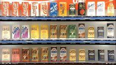Light Diet, Sports Drink, Vending Machine, Coke, Coca Cola, Japan, Drinks, Nostalgia, Retro