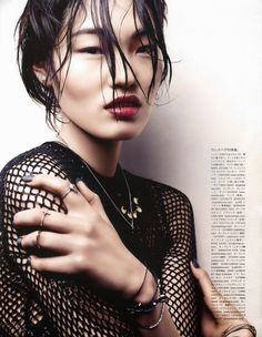 visual optimism; fashion editorials, shows, campaigns & more!: the destiny of punk: chiharu okunugi by david slijper for vogue japan novembe...