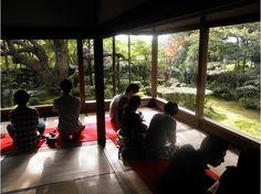 Hosen-in Temple! Kyoto