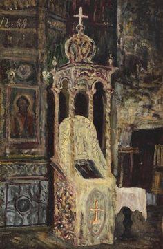 Interior de biserică by Horia Bernea
