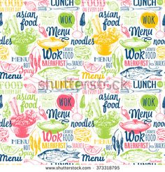 豆腐 イラスト 写真素材・ベクター・画像・イラスト   Shutterstock
