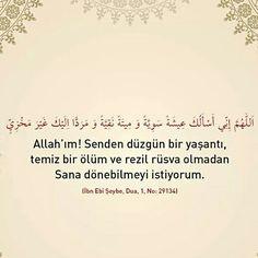 #Allahım #senden #düzgün #bir #yaşantı #temiz #ölüm #rezil #rüsva #olmadan #sana #dönmeyi #istiyorum #dua #amin #hayırlıcumalar #türkiye #istanbul #rize #eyüpsultan #mekke #medine #ilmisuffa