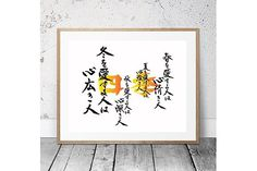 """Japanese Calligraphy """"Shiki"""". Non Western Fonts"""