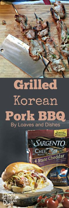 Simple Recipe for Grilled Korean Pork Barbecue.  Easy BBQ with Marinade.  Simply Marinate for an hour , place on skewer and then Grill over medium heat.  Perfect every time!  Delicious!  Perfect for a party!