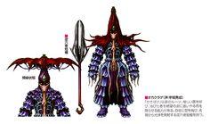 Shinkenger Concept Art | Samurai Sentai Shinkenger Monster Conversion Guide - GrnRngr.com