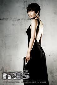 Iris :3 Kim So-yeon (Kim Seon-hwa)