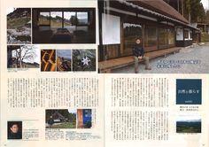 「月刊YOMIっこ」で紹介されました。