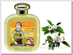 Beauty Recipe, Beauty Secrets, Cologne, Flask, Health And Beauty, Barware, Perfume Bottles, Food And Drink, Hair Beauty