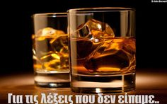 All whisky lovers nurse their drink differently.Here's what your style of drinking whisky reveals about your personality. Whiskey Girl, Cigars And Whiskey, Whiskey Glasses, Scotch Whiskey, Bourbon Whiskey, Whiskey Drinks, Whiskey Recipes, Irish Whiskey, Whiskey Bottle