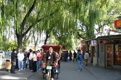 Private Cultural Day Tour: Hutong Rickshaw Ride, Tian'anmen Square, Forbidden City and Temple of Heaven, Beijing - Viator