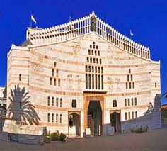 Pilgrimage to the Holy Land - Basilica of the Annunciation in Nazareth, Israel