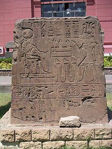 The Sea Peoples were a confederacy of seafaring raiders of the second millennium BC who sailed into the eastern Mediterranean, caused political unrest, and attempted to enter or control Egyptian territory during the late 19th dynasty and especially during year 8 of Ramesses III of the 20th Dynasty