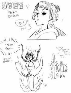 Shao Jun, Sad Comics, Identity Art, Geisha, Love Her, Funny, Video Games, Ship, Fictional Characters