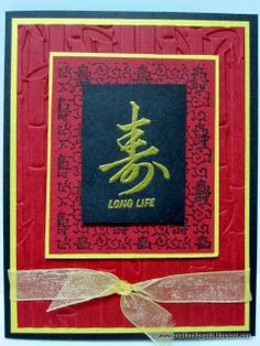 """handmade birthday card from Creations by Patti: 2014 Asian ... red and black with gold mat lines ... """"long life"""" embossed in gold on black ... formal look ... like it!"""