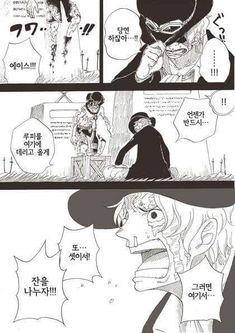 One Piece Doujinshi + Ảnh - Ace and Sabo - Wattpad One Piece Meme, One Piece Manga, Watch One Piece, One Piece Drawing, One Piece Comic, Film Manga, Anime Manga, One Piece Merchandise, Tsurezure Children