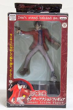 Lupin the 3rd Sensor Action Figure Banpresto JAPAN ANIME MANGA THIRD