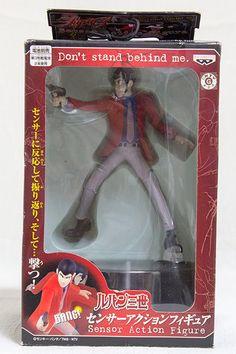 Lupin the 3rd Sensor Action Figure Banpresto JAPAN ANIME MANGA THIRD