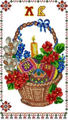 VK is the largest European social network with more than 100 million active users. Modern Cross Stitch Patterns, Cross Stitch Designs, Diy Christmas Ornaments, Christmas Cross, Cross Stitch Embroidery, Embroidery Patterns, Easter Cross, Easter Traditions, 4th Of July Wreath