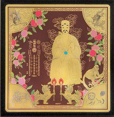 Good Luck Wallpapers Feng Shui Best Of Luck Quotes And Wallpapers Pinterest Feng Shui
