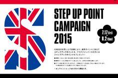 2015spring_camp