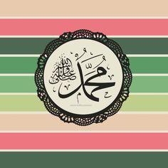 Ya Habibi.. Allahumma Solli A'la Muhammad A'dadama Fi'il Millah Solatan Daimatan Bidawwami Mulkillah