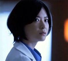 上野樹里 Hair Cuts, Japanese, Actresses, Actors, Haircuts, Female Actresses, Japanese Language, Hair Style, Haircut Styles