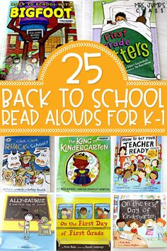 When heading back to school in kindergarten and first grade, it is important to have some back to school read alouds in mind. These are some of my favorite back to school books for first grade and kindergarten to get students excited about the new school year!