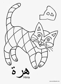 A Crafty Arab: Hirra (Cat) Coloring Page - Free Arabic alphabet coloring pages… Arabic Alphabet Chart, Arabic Alphabet Letters, Arabic Alphabet For Kids, Alphabet Cards, Alphabet Coloring Pages, Printable Coloring, Cat Coloring Page, Cool Coloring Pages, Animal Worksheets