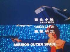 「亜空大作戦スラングル」 OP1