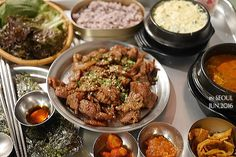 ミナリシクタン Looks Yummy, Seoul, Bottles, Korea, Food And Drink, Beef, Dishes, Drinks, Cooking