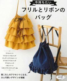 Pochette with a cute ribbon! Diy bags no sew, Japanese sewing, Diy handbag Pochette with a cute ribb Sewing Lessons, Sewing Hacks, Sewing Tips, Sewing Tutorials, Diy Bags No Sew, Japanese Sewing, Japanese Bag, Diy Handbag, Love Sewing