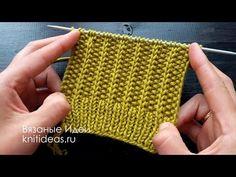 Просто и очень красиво! Классный узор для шапок, свитеров! - YouTube Knitting Videos, Knitting Charts, Baby Knitting Patterns, Knitting Stitches, Knitting Designs, Hand Knitting, Stitch Patterns, Crochet Patterns, Crochet Bedspread