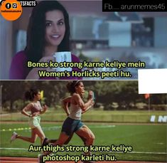 Crazy Meme, Horlicks, Thighs, Funny Memes, Photoshop, Hilarious Memes, Thigh, Stockings, Funny Quotes