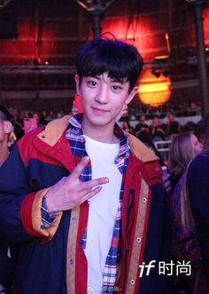 Baekhyun el reconocido chico malo de la universidad de Seúl está por … #fanfic # Fanfic # amreading # books # wattpad