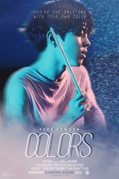 You are my day. Day6 Dowoon, 500 Followers, Important People, Are You The One, Photoshop, Kpop, Entertaining, Songs, Digital