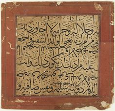 This calligraphic fragment includes six lines of script written right-side-up and up-side-down in thuluth script. These husbandly recommendations seek to promote goodness and piety in a woman who is also a mother. The saying belongs to the broader category of advice (nasihat) in Arabic moral literature.